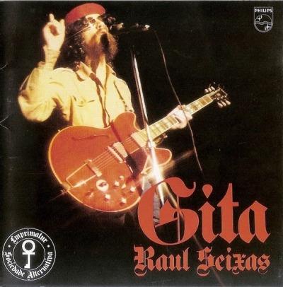 1974 - Gita
